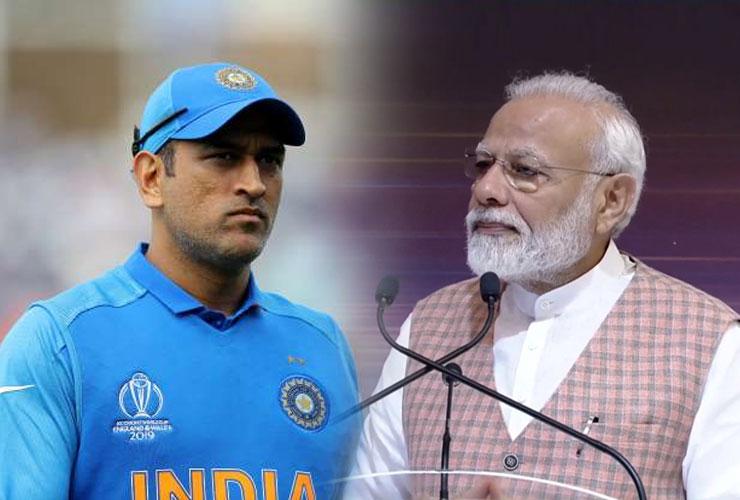 Modi, Dhoni- India's Most Admirable Men for 2019