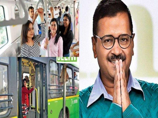 Chief Minister Arvind Kejriwal 'Free Bus Ride Scheme'