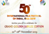 International Film Festival of India (IFFI), Goa