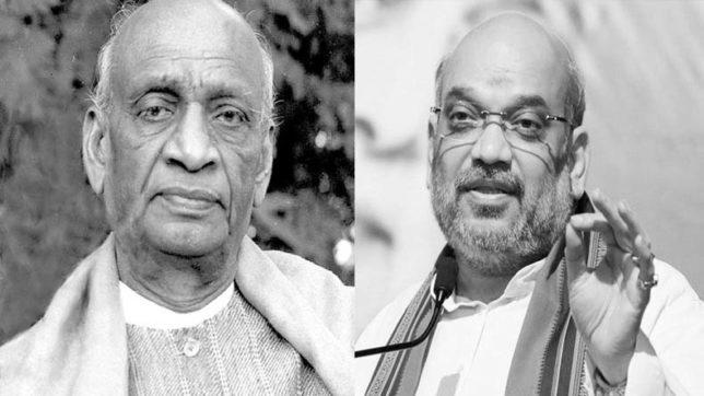 Sardar Vallabhbhai Patels Dream Fulfilled Amit Shah