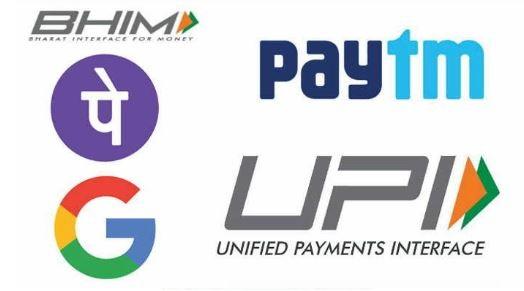 upi transactions google pay, phone pe and paytm