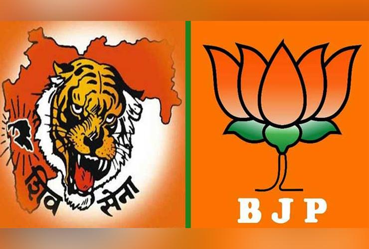 'War of Words' Between BJP, Shiv Sena on #MahaCM Chair