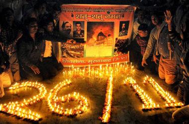 26/11 Mumbai Terror Attack India