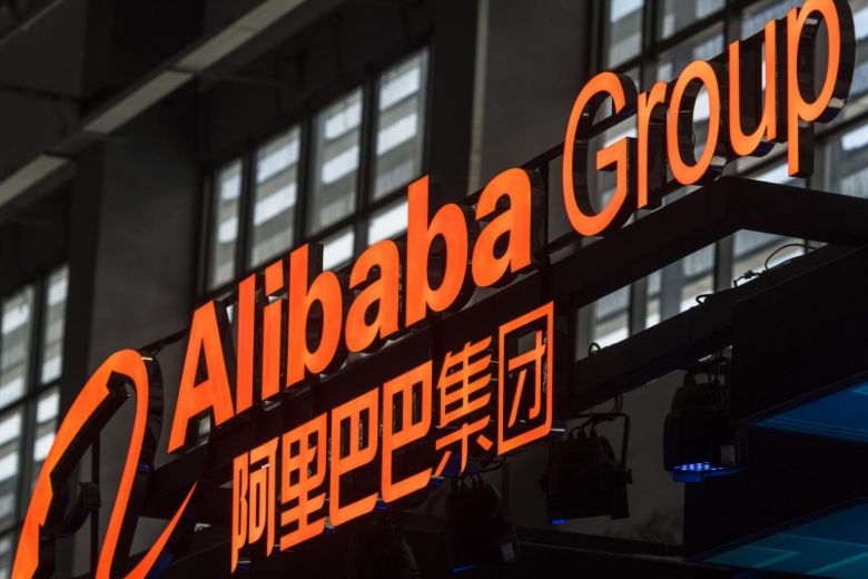 Chinese eCommerce Alibaba Reached the 11.11 Day