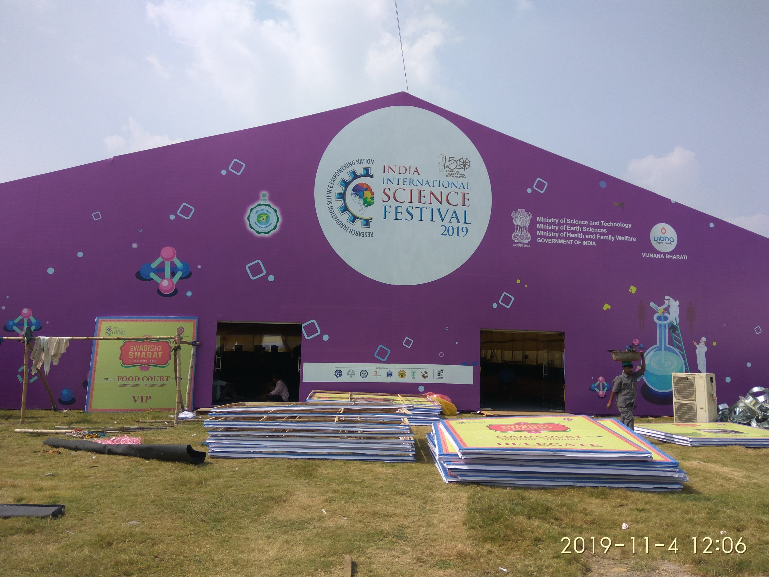 Indian International Science Festival 2019