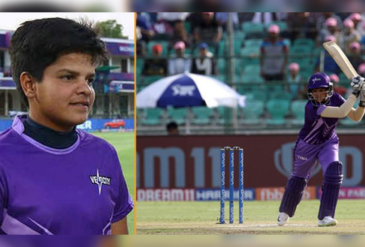 Shafali Verma, Youngest Player to Score 'International 50'