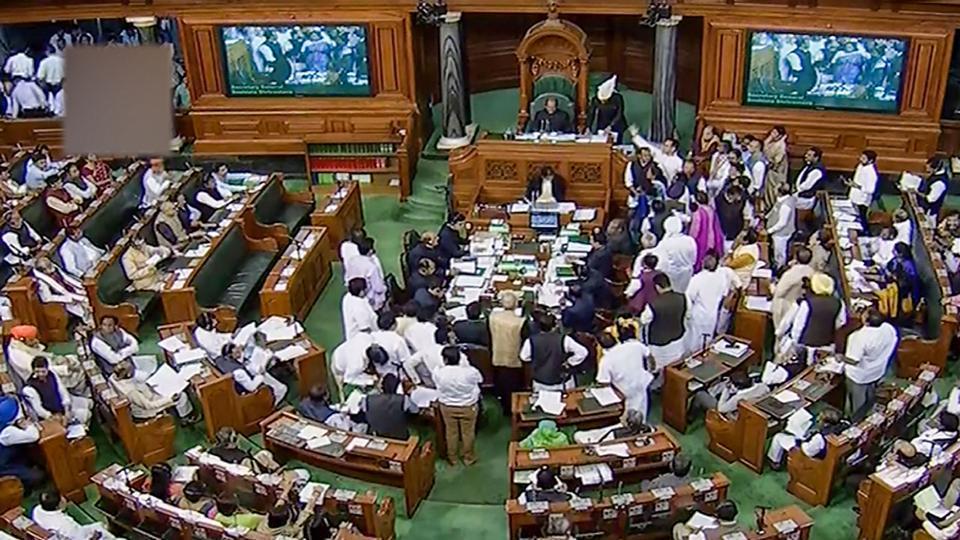 Amendment Bill in Rajya Sabha