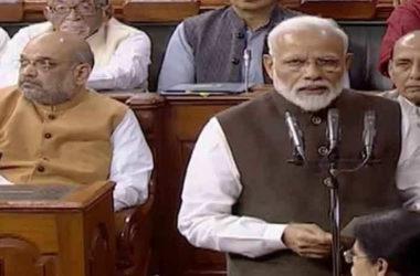 India Citizenship (Amendment) Bill To Face Upper House Next Week!