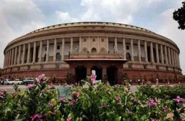 Lok Sabha or Indian Parliament
