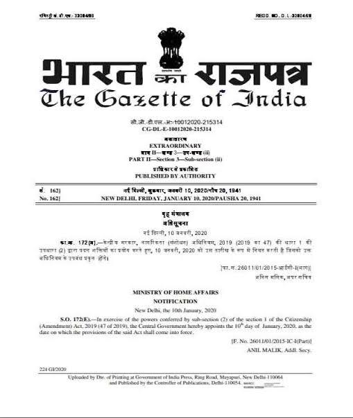 CAA Gazette of India 2020