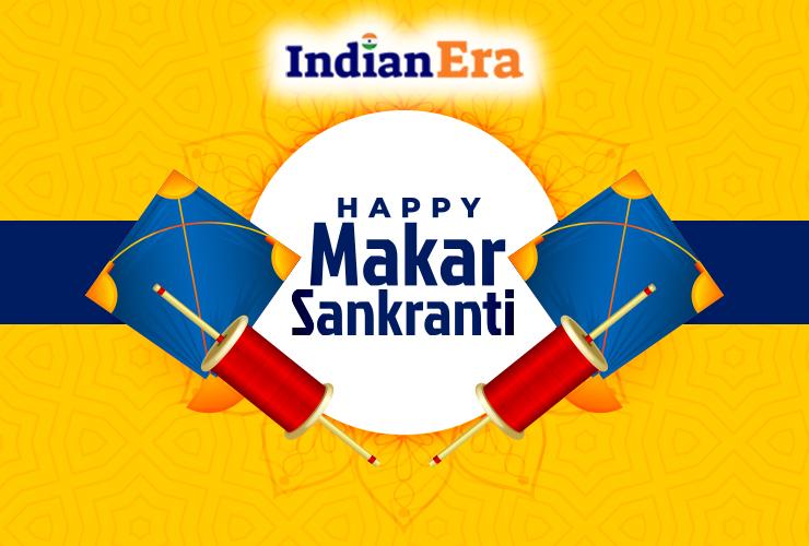 Sankranti 2020 Celebrations All The Way Across India!