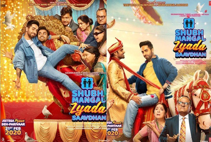 Shubh Mangal Zyada Saavdhan – Bollywood's First 'Gay Rom-Com'!