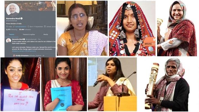 Seven Women Achievers
