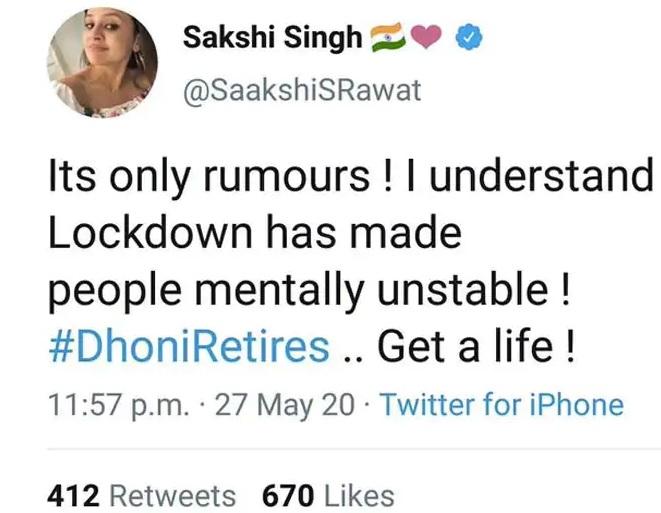Twitter Sakshi Singh