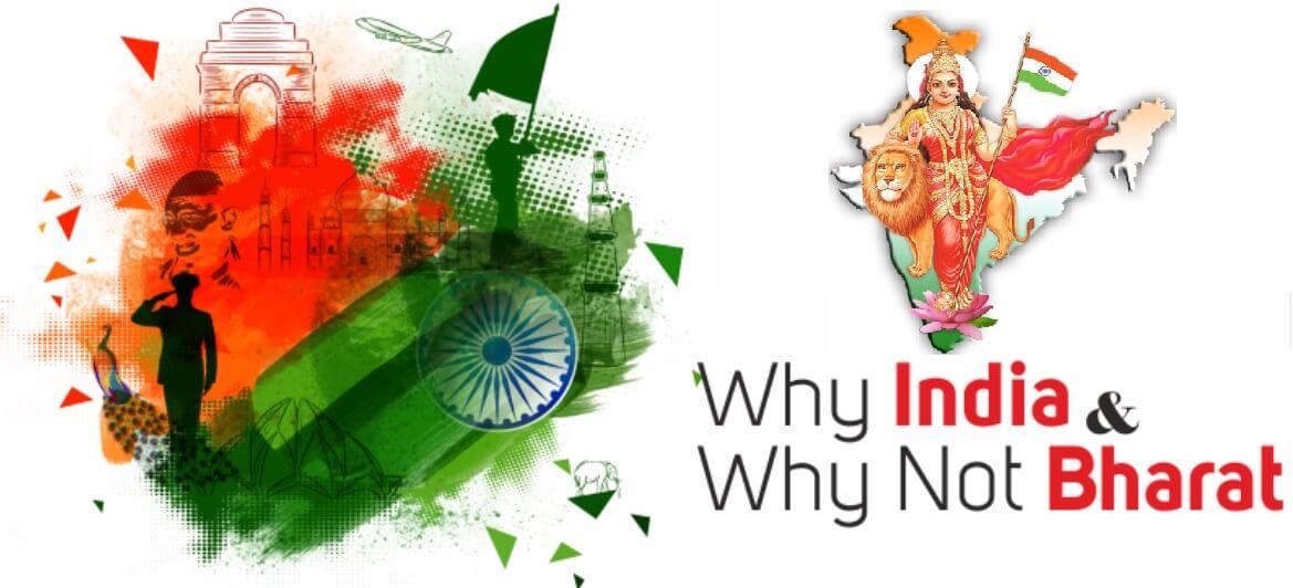 India as Bharat