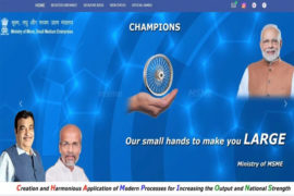 Indian Government has Launched a Technology Platform 'CHAMPIONS