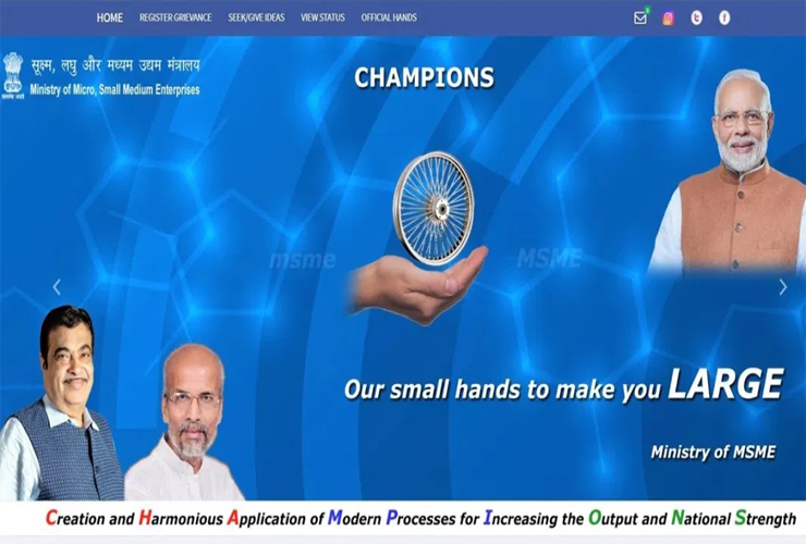 India Launches 'CHAMPIONS' to Support MSMEs