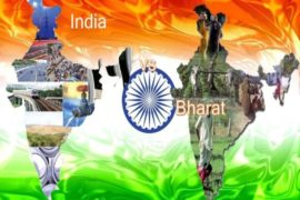 Rename India as 'Bharat'