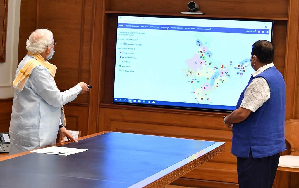 Technology Portal