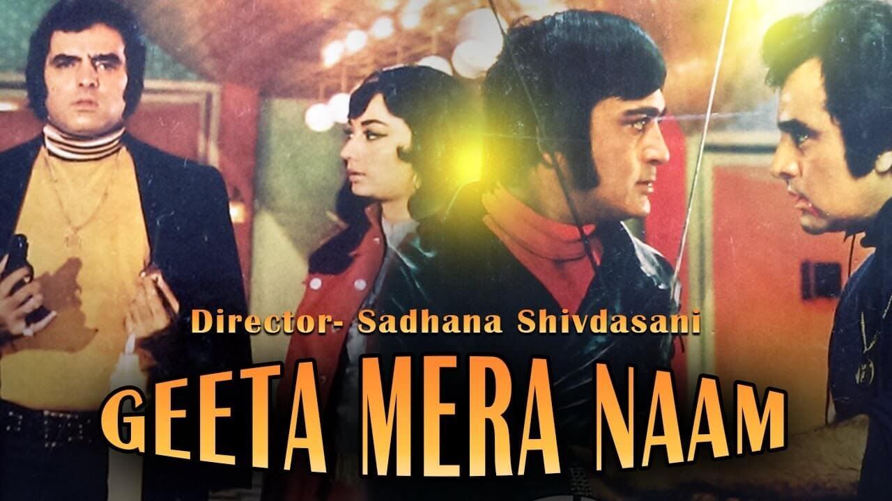 Geeta Mera Naam in 1974