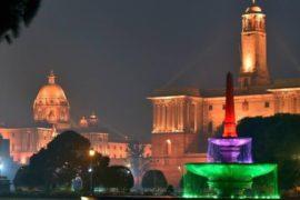 Rashtrapati Bhawan Independence Day
