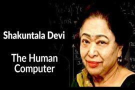 Biopic of Shakuntala Devi