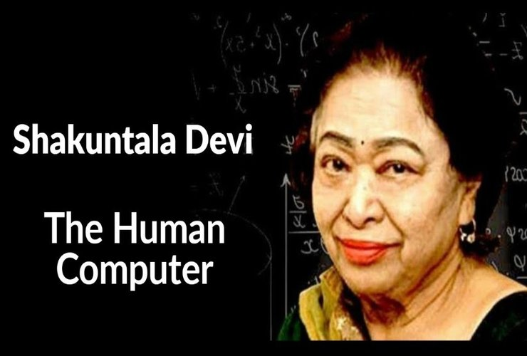 Shakuntala Devi Receives 'Guinness Record' for Fastest Computation!