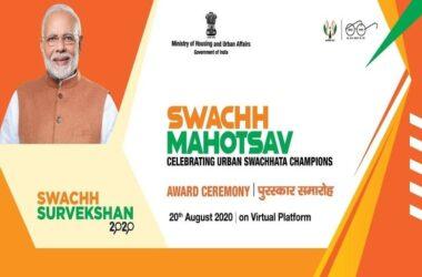 Swachh Survekshan Awards 2020