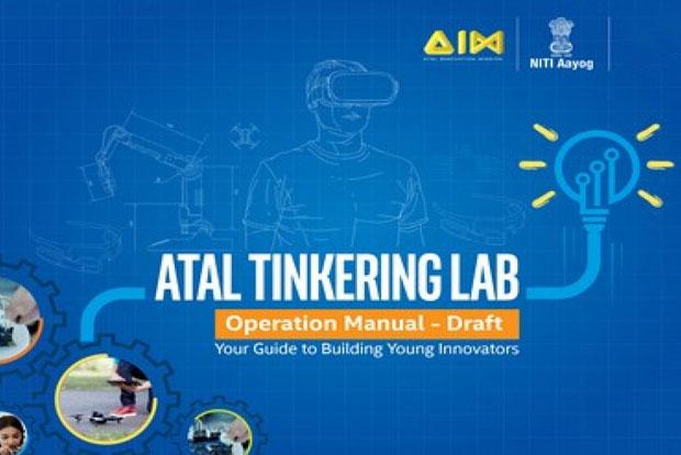Atal Tinkering Lab