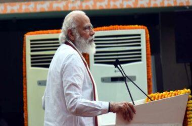 PM Modi Inaugurated Optical Fiber Cable Project