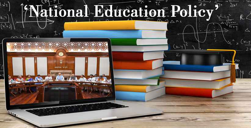 Vision of National Education Policy (NEP) 2020