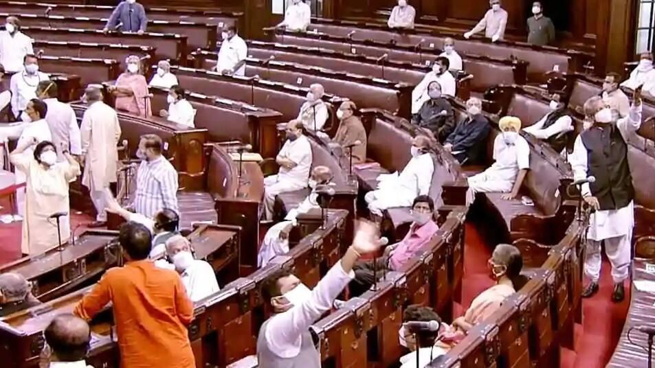 Third Bill – Farming Bills in Rajya Sabha