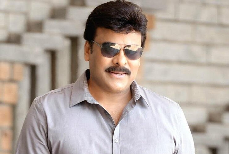 Megastar Chiranjeevi Tests Positive for COVID-19, Quarantined at Home!