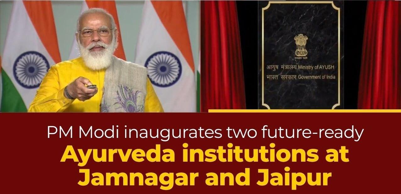 PM Modi Inaugurated Two Ayurveda Institutions