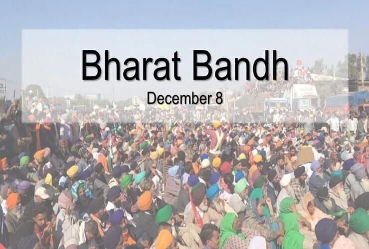 Farmer Unions Call for 'Bharat Bandh' Tomorrow!