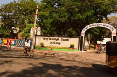 Eluru Government Hospital