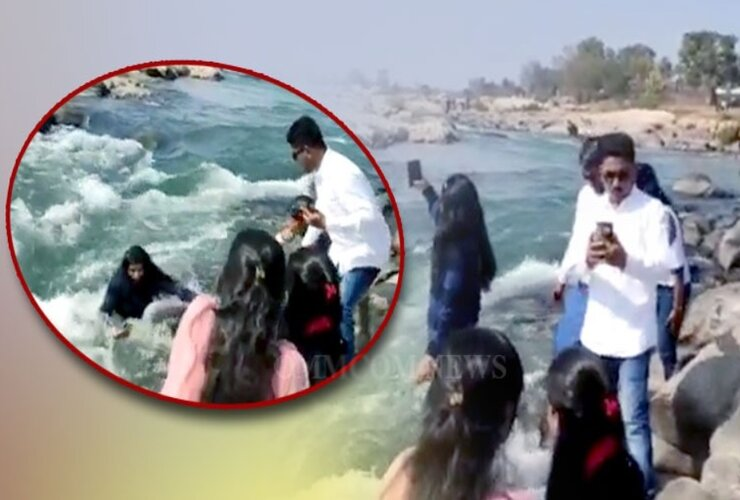 Odisha Woman Dies After Falling into River While Clicking Selfie, Video Caught on Camera!