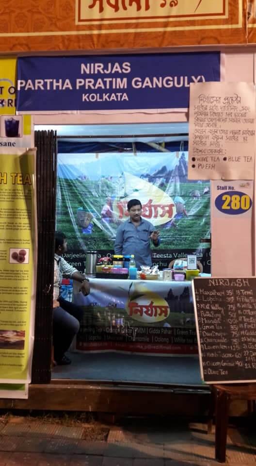 Partha Pratim Ganguly Tea Stall